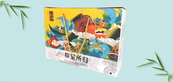 粽子包装盒怎么设计 粽子包装盒这样设计才对!